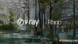 Vray next for rhino 基础教学(带2个案例)